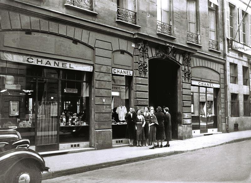 Первый магазин Chanel