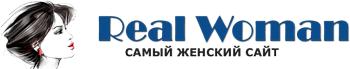 Логотип Real Woman